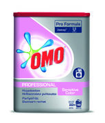 Omo Professional Sensitive Color pyykinpesujauhe 8kg
